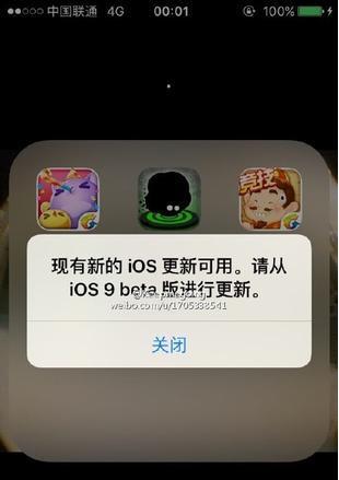 ,Apple,平板电脑,iOS9什么时候可以更新 那些设备能更新 有哪些功能?