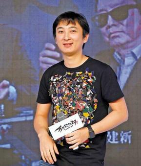 王思聪熊猫TV签约Angelababy 微信号曝光