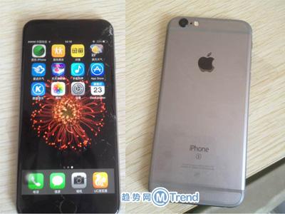 ,京东,Apple,电信通讯,电信联通移动iPhone6s合约机对比选购:套餐资费哪家实惠
