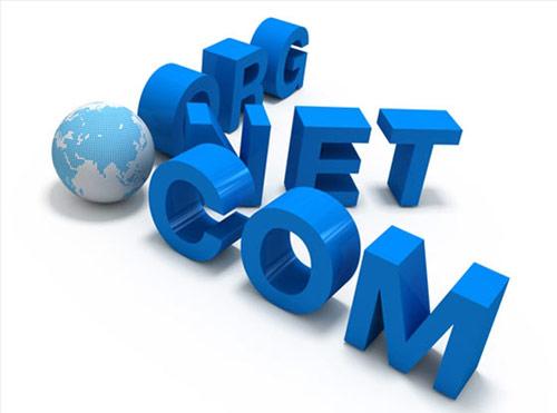 怎样给你的网站注册一个好域名?