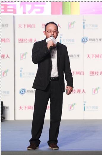 天猫副总裁菲青:新经济时代的阿里巴巴思路