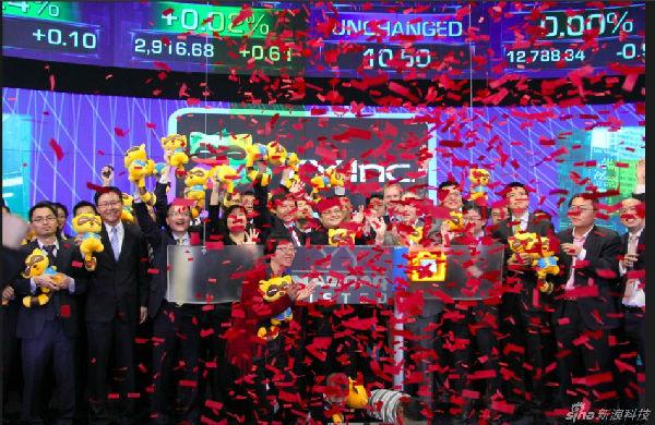YY上市首日收报11.31美元涨8% 市值6亿美元