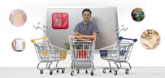 """欢乐淘吕晋杰:当""""美丽说""""们还在烧钱,我赚钱了"""