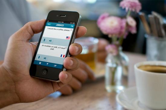Facebook收购语音识别和翻译应用开发商Mobile Technologies