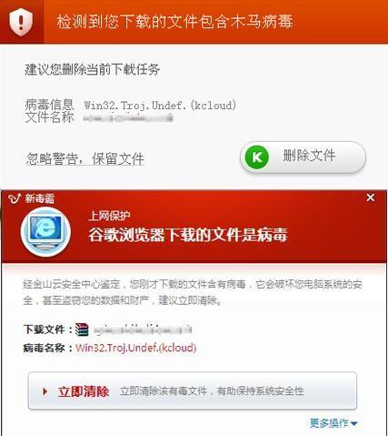 """""""郭美美17.2G视频种子""""遭黑客利用传播木马"""