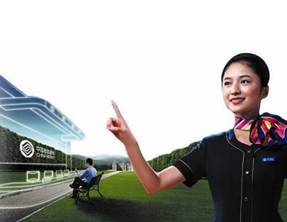 中国移动与SK电讯达成位置服务领域合作
