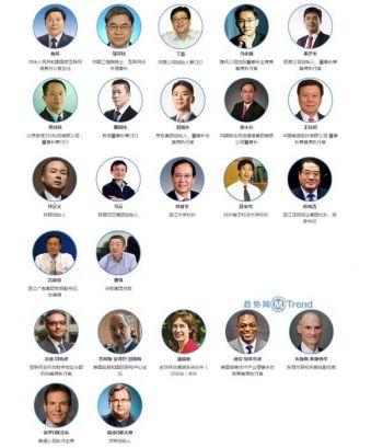 世界互联网大会WIC参会指南:World Internet Conference