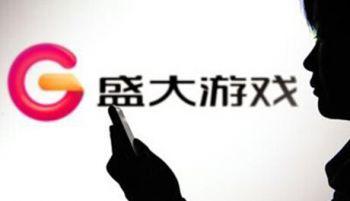 """""""盛大游戏""""绝迹江湖 陈天桥再建投资帝国"""
