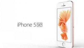 苹果2016新品发布会在即,小屏手机iPhone 5SE引期待