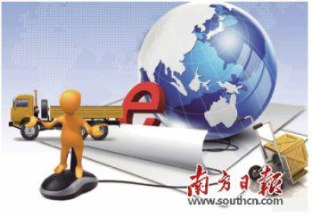 跨境电商受海淘新政冲击,海外直邮迎来新机遇