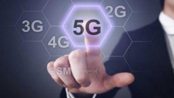 5G时代来临 工信部长苗圩指明5G创新路线