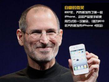 苹果欲打造LTE版Macbook,或与乔布斯夙愿背道而驰