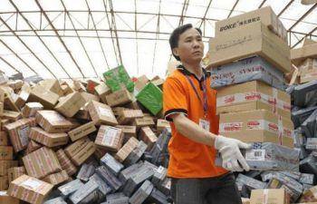双12发货退货延时赔付规则:集市卖家 聚划算 淘抢购