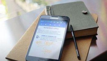 几款好用的笔记APP——你真的会做笔记吗