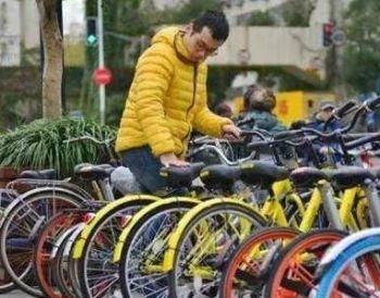 灰色产业抢先盈利 共享单车困境多