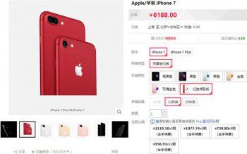 花呗白条任性付信用购实战:以红7为例看苹果8分期哪家实惠