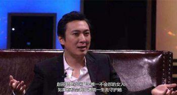 今日热点:王思聪表白赵丽颖 陪写作业家长心梗