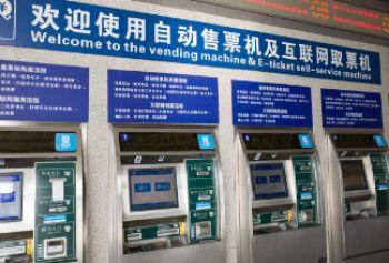 最新趋势:高铁购票支持微信支付,电商模式创造行业活力