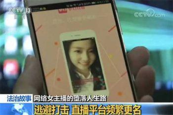 今日热点:微信再发重磅公告 东北二嫂涉黄被抓