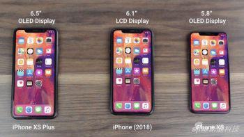 新iPhone命名疑似曝光,9月将召开新品发布会