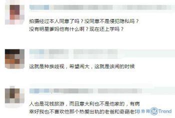 今日热点:贝克汉姆儿子ins歧视中国人?拍视频麻将牌买车
