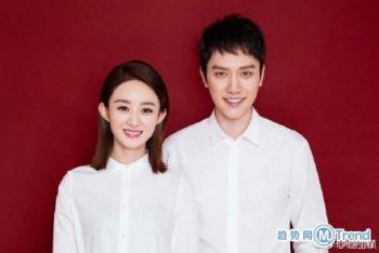 今日热点:赵丽颖冯绍峰结婚 微博瘫痪