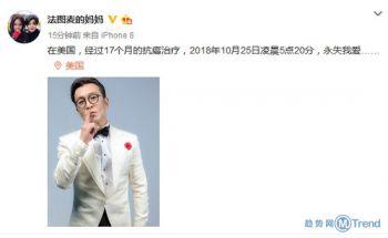 央视非常6+1主持人李咏患癌去世