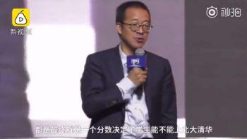 今日热点:俞敏洪认为名牌大学生的精神问题不少