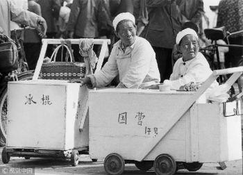 献礼改革开放四十周年——影像中的美好中国