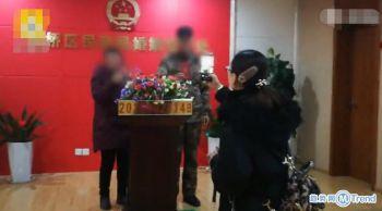 今日热点:父亲婆婆登记结婚 京东回应收集隐私