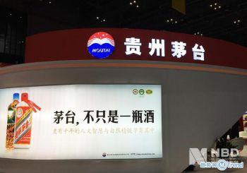 今日热点:茅台股价800元 京东白条回应漏洞