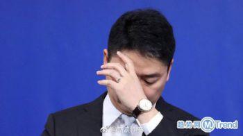 今日热点:马云再谈996 京东将向总监开刀