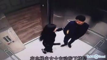 今日热点:刘强东案最新进展 刘强东案女生回应