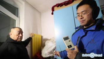 今日热点:北京是否提前供暖 iPad将全面支持鼠标