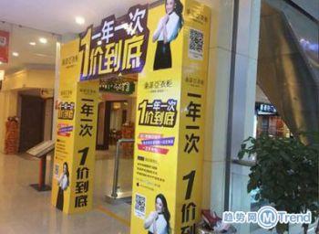 今日热点:双11前22家电商被约谈 华为HR控诉