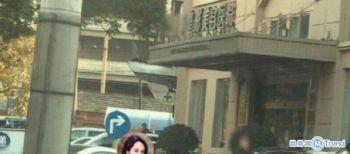 今日热点:杨紫现身整形医院 王思聪被取消限制