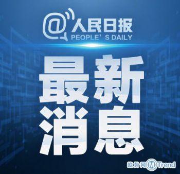 今日热点:黄冈实行交通管制 武汉红十字会回应售卖寿光蔬菜