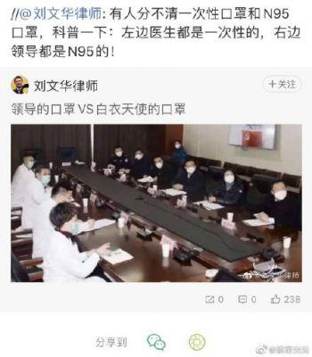 车牌号鄂A0260W是谁的?采购系统:武汉政府办公厅公务用车