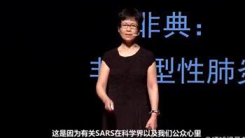 武汉病毒所主任石正丽:新冠病毒是病毒所泄露的来龙去脉