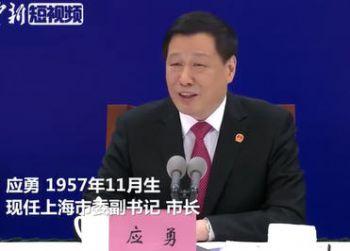 湖北政府大换血 蒋超良马国强落马 王忠林任武汉市委书记