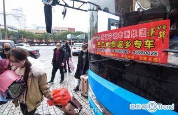 热点:宁波出台复工20条 杭州今起进公共场所须三色码认证