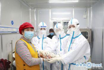 今日热点:近4万包卫生巾运抵武汉 钟南山表示武汉还没有停止人传人