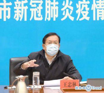 热点:多地发强制休息令 武汉再发现居家确诊病人将问责
