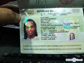 热点:小罗因假护照被捕 韩国再现新冠肺炎超级传播者