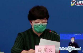 热点:武汉就业扶贫举措详情 一家6口从英国抵京确诊4人
