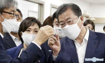 热点:特朗普向韩国求援 查尔斯王子新冠核酸检测呈阳性