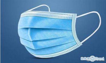 热点:北京将流感须戴口罩写进法条 1月1日起病毒已在意大利传播