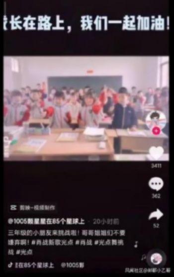 热点:顺丰丰食回应送外卖 组织学生应援肖战老师被停职
