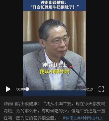 热点:小崔质疑钟南山赞伊利涉违法 山东滞留乞讨人员可落户