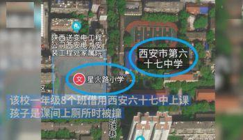 教育局通报小学生校内被撞身亡!老板污水井托出员工自己身亡